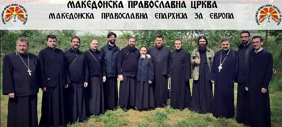Macedonian Orthodox Diocese of Europe